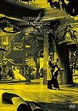 偉大なるアンバーソン家の人々 HDマスター DVD[DVD]