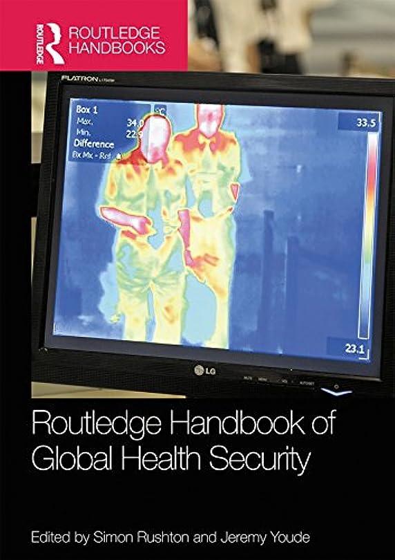 残高対話インセンティブRoutledge Handbook of Global Health Security (English Edition)