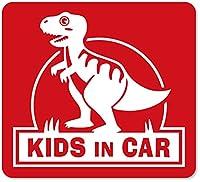 imoninn KIDS in car ステッカー 【マグネットタイプ】 No.71 ティラノサウルスさん (赤色)