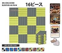 エースパンチ 新しい 16ピースセットグレーと黄 250 x 250 x 20 mm ウェッジ 東京防音 ポリウレタン 吸音材 アコースティックフォーム AP1035