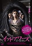 イット・アワーズ[DVD]