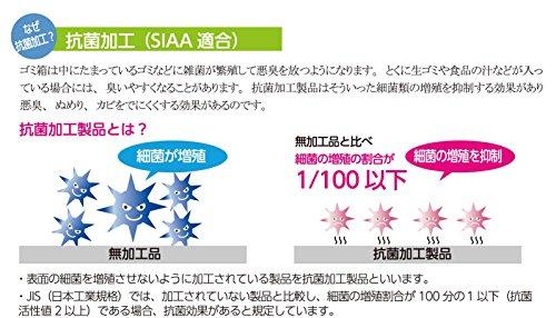 トンボまな板日本製幅45×奥行25×高さ1cm抗菌ホワイト新輝合成3L