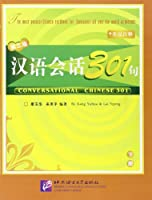 Conversational Chinese 301 vol.2