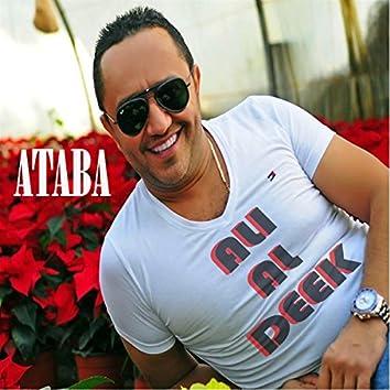 Ataba