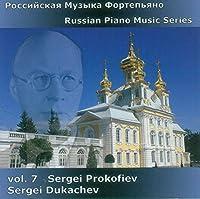 Russian Piano Music Vol. 7-Prokofiev