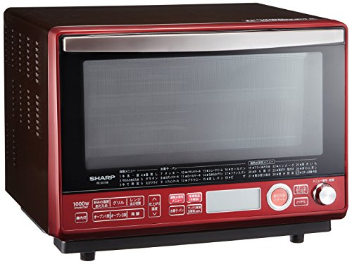 Sharp Superheated Vapor Toaster Oven 31L 2-Tier Cooking Red RE-SS10B-R