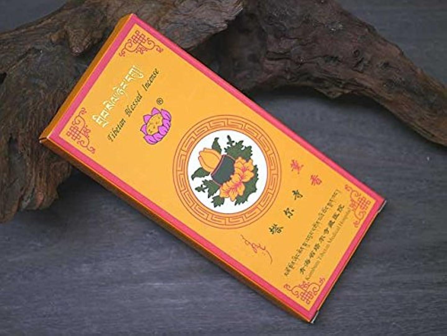 拒絶する連想高めるタールゴンパ チベット仏教塔 寺(タールゴンパ)【密宗清除 薫香おタイプ】