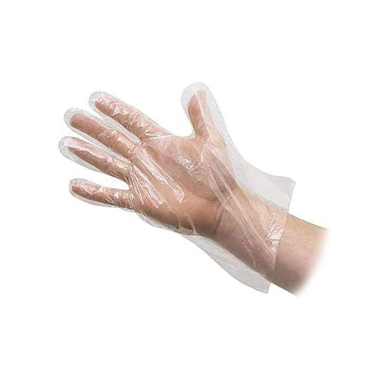 男らしい師匠マラドロイト(デマ―クト)De?markt ポリエチレン 手袋 使い捨て手袋 カタエンボス 調理用 食品 プラスチック ホワイト 粉なし 食品衛生 透明 左右兼用 薄型 ビニール極薄手袋 100枚入