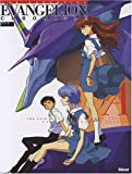 The essential Evangelion chronicle - Side A