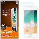 エレコム iPhone SE ガラスフィルム ガラス 0.33mm 指紋防止 光沢 iPhone 5s / 5c / 5対応 PM-A18SFLGG