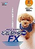 ネオシーツ FX レギュラー 180枚