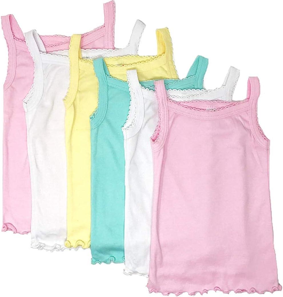I&S Girl's 4 Pack Soft Cotton Cami Spaghetti Strap Tank Tops Undershirts