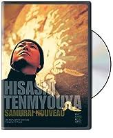 New People Artist 4: Hisashi Tenmyouya - Samurai [DVD] [Import]