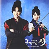V.A. - Gu Family Book / Kang Chi, The Beginning (TV Drama) Original Soundtrack (2CDS) [Japan CD] PCCA-3969