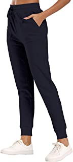 Women's Jogger Sweatpants Comfortable Soft Yoga Lounge Pants with Pockets