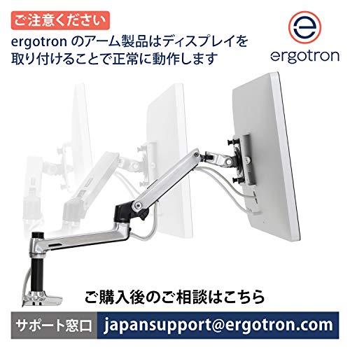 エルゴトロン LX デスクマウント デュアル モニターアーム 縦/横型 アルミニウム 45-248-026