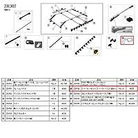 カーメート カーメイト スペンサーセット ZSP38 ZSP38