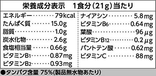 明治ザバスソイプロテイン100ココア味【50食分】1,050g