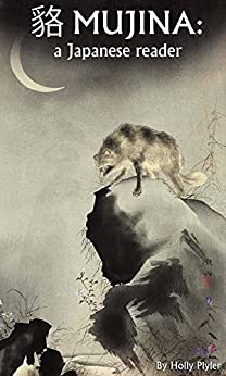 [Holly Plyler, koizumi yakumo]のMujina: a Japanese Reader (Japanese through ghost stories Book 3) (English Edition)