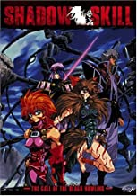 Shadow Skill, Vol. 3: The Call of the Black Howling