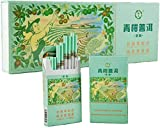 HUWOYMX Green Tea Menthol Cigarettes, Peony Jasmine?Chinese Herbal Cigarettes are Smoke-Free, Nicotine-Free, A Substitute for Cigarettes That Can Clean The Lungs (1 Pack,Qing Gan Pu'er)