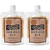 RICE KOJI DIP (米麹ディップ) 200g×2個