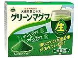 グリーンマグマ(30包入)
