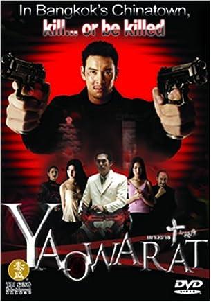 Yaowarat