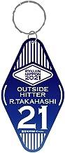 モーテルキーホルダー 2021バレーボール男子日本代表 (高橋藍 選手)
