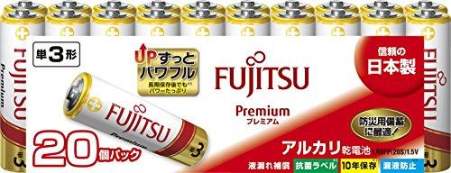 FUJITSU『アルカリ乾電池 プレミアムタイプ 単3形(LR6FP)』