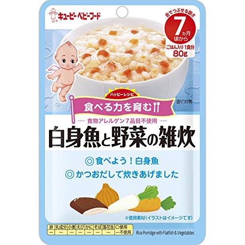 キューピー ベビーフード ハッピーレシピ 白身魚と野菜の雑炊 HA-2 7ヶ月頃から (80g) ごはん入り レトルトパウチ