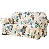 Subrtex - Funda elástica para sofá de 2 Asientos con Estampado de Hojas, Lavable, Protector de Muebles, Fundas elásticas para sofá para niños y Perros (loveseat, Amarillo)