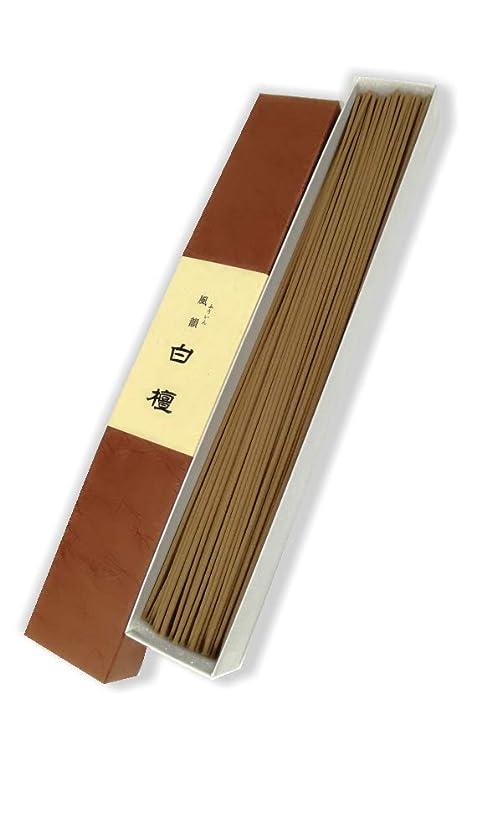 ロープ選出する北東みのり苑 線香 風韻 白檀 長寸徳用 丸筋 (90g)