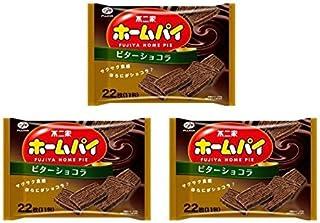 【まとめ買い】 不二家 ホームパイ(ビターショコラ) 22枚 × 3袋