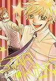 STAR☆KING(1) (カドカワデジタルコミックス)