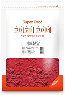 Gomine Korean Beet Powder, 300g, Beet Root Extract Powder, Super Food, Easy to Take, Ready to Eat, 비트 가루