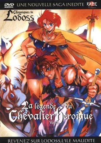 Chroniques de la guerre de Lodoss - La légende du chevalier héroïque - Volume 2 - 5 épisodes VOSTF