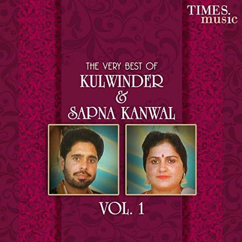 Kulwinder Kanwal & Sapna Kanwal