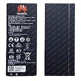 Soneth Batterie pour Huawei Y5 2, Y5II, Y5 II, CUN-L01 CUN-L02 HB4342A1RBC