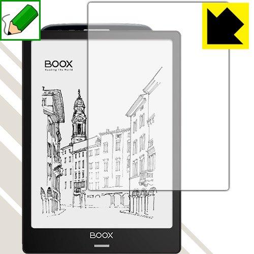特殊処理で紙のような質感を実現 ペーパーライク保護フィルム Onyx Boox Note 10.3 日本製