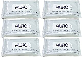 AURO フローリング ワックスシート 10枚×6個セット