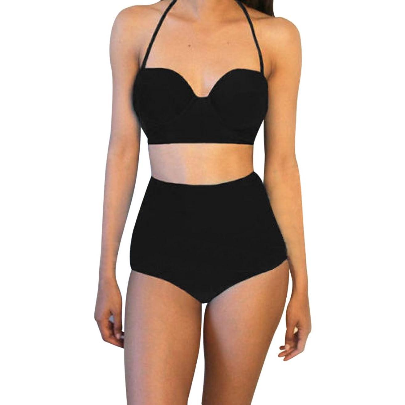Women Bikini Swimwear Two Piece Solid High Waist Padded Bra Swimsuit Beachwear Bathing Suit On Sale