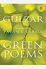Green Poems Kindle Edition