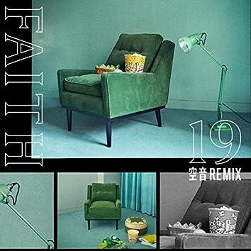 19 (sorane Remix)