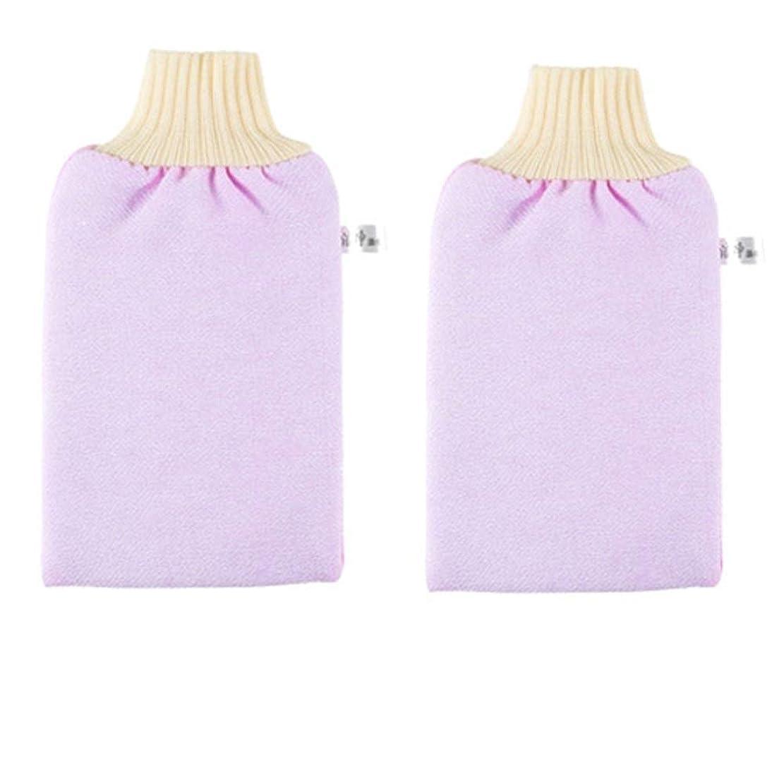債権者後世ロケーションBTXXYJP お風呂用手袋 シャワー手袋 あかすり ボディブラシ やわらか ボディタオル 角質除去 (Color : Pink-2 packs)
