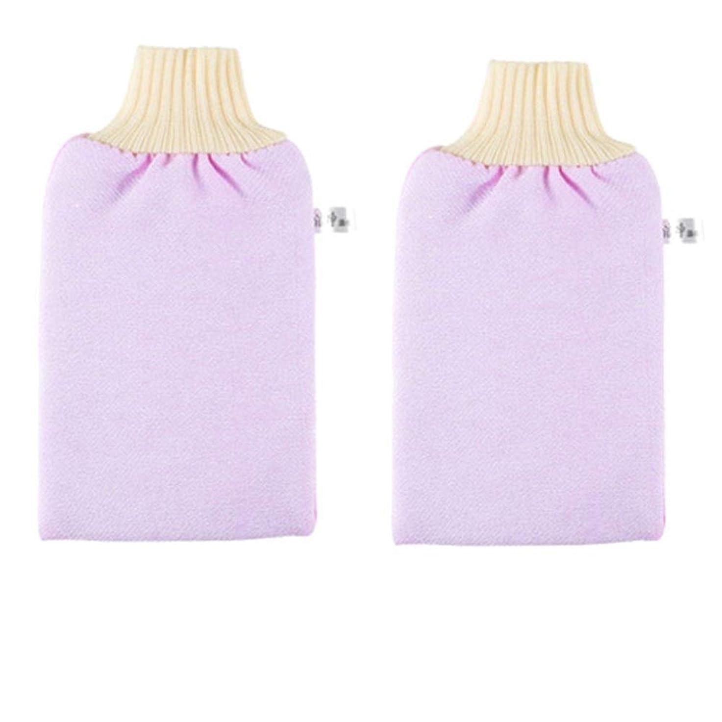 貢献するラオス人泥棒BTXXYJP お風呂用手袋 シャワー手袋 あかすり ボディブラシ やわらか ボディタオル 角質除去 (Color : Pink-2 packs)