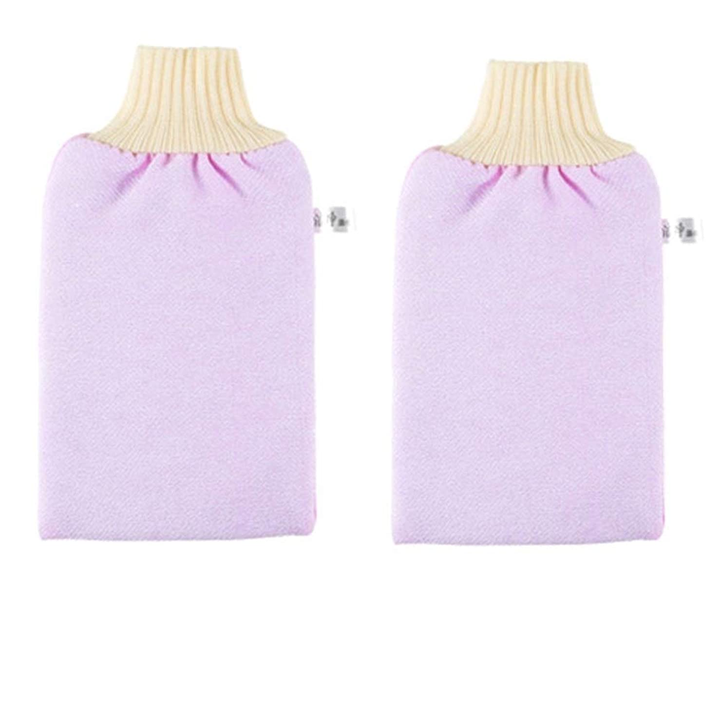 ストローク素敵な妻BTXXYJP お風呂用手袋 シャワー手袋 あかすり ボディブラシ やわらか ボディタオル 角質除去 (Color : Pink-2 packs)