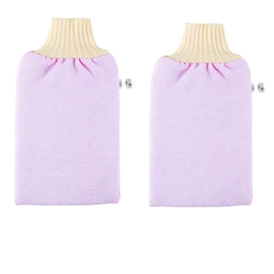 マスタード外向き普及BTXXYJP お風呂用手袋 シャワー手袋 あかすり ボディブラシ やわらか ボディタオル 角質除去 (Color : Pink-2 packs)