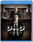 ジャッジ 裁かれる判事 ブルーレイ&DVDセット(初回限定生産/2枚組/デジタルコピー付) [Blu-ray] image