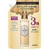 ラ・ボン ルランジェ 柔軟剤 シャイニームーンの香り 詰替え 3倍サイズ 1440ml